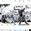 「PEAKS」2月号発売中