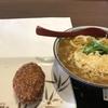 🐶「丸亀製麺」カレーうどん ランチ 🎄一人でクリパー🎄&🍢「おでん作った」🍢