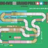 ミニ四駆グランプリ2019スプリング|ステップサーキット2019の考察