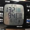 95kg以上痩せてキープしている鈴木さんのダイエット「太っていて悪かった10の事」
