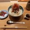 東京駅周辺で人気ランチ!魚介をたくさん使ったぜいたく海鮮丼「つじ半」