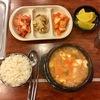 ソウルで食べた念願のスンドウブ鍋