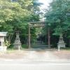 【御朱印】夕張郡栗山町 角田神社