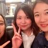 トビタテ!留学JAPAN 〜きみが留学するという国家プロジェクト〜