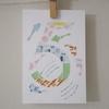 mt art at home -May-