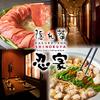 【オススメ5店】鹿嶋・鉾田・茨城県南部他(茨城)にある牛タンが人気のお店