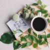 おすすめコーヒー豆‗レッドブルボン1912はスペシャルティコーヒーらしく繊細なお味!