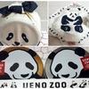 上野動物園で大人女子向けパンダのお土産2点買ってみた