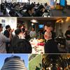 都市とITとが出合うところ 第59回 VRサマーワークショップ イン ウェリントン (2)