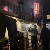 【せんべろ記2】とろける串レバーで日本酒を【秋葉原】