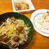 白菜と豚バラ肉蒸し (妻料理)