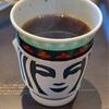 スタバ カフェアメリカーノはあっさりでコーヒーの入り口としても