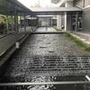 京都へ出張タトゥーカバーと嬉しいお客様の声