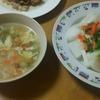 絶対に風邪治したいスープ&大根サラダ