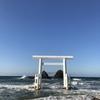 【旅行】5泊6日の福岡旅行〜vol2〜