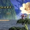 エンドコンテンツを楽しむ回『天返宮』『花咲かサクナ』/『天穂のサクナヒメ』プレイ日記その8
