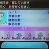 【ポケモンSMシーズン4】悪統一スペシャル(シングル61)【最高/最終2003】