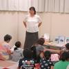 第2回 茂原市 図書館を使った調べる学習コンクール