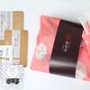 のむ天然おだし専門店「雅結寿」新商品「母の日限定のむおだしギフト」4月3日発売