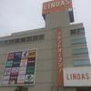 「LINOAS(リノアス)」に行ってきました〜!!しまむらが、ニトリが、八尾にできたよ、各階レポート!!