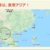 【すしの歴史】1. すしの始まりは日本じゃなかった!?