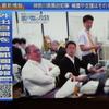 NHKスペシャル「瀬戸際の攻防」を見て