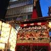 京都の夏、祇園祭を楽しむための情報まとめ