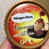 セブンイレブン限定 ハーゲンダッツ ジャポネ くるみ黒糖こしあん 食べてみました