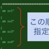 [Ansible] 各タスク内で実行するホストの順番を指定する(order)