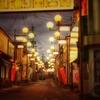 「昭和の町」商店街