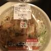 だしが染み込む天ぷら鍋うどん