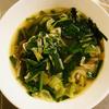 【男の飯】「鶏モモともやし、ニラの野菜スープ」
