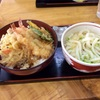 🚩外食日記(43)    宮崎ランチ   「うどん錦」より、【海老天丼とミニうどんセット】‼️