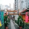 【東京】新橋・烏森神社