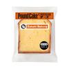 【タカキベーカリー】チーズパウンド【1個あたり164kcal】