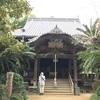 46番札所 浄瑠璃寺[じょうるりじ]