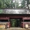 神社仏閣に引き寄せられvol.23