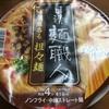 今日の昼食 ♯89