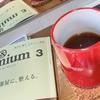 コーヒーのある時間   〜 沈丁花の頃 〜