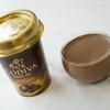(コンビニ限定)ゴディバのチョコレートドリンク美味しい!!