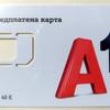ブルガリア旅行(2018年6月) ソフィア市内でのSIMカード購入方法について