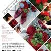 プログラム⑤ ラフマニノフ 愛の悲しみ/愛の喜び