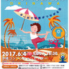 INTERNATIONAL DAY OF YOGA 2017 OKINAWA