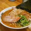 ラーメン店「ナルトもメンマもないけれど。」が「なるめん」に改名し東京・大岡山にオープン
