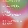 ブログ更新頻度落ち気味(›´-`‹ )(›´-`‹ )ゲソゲソ