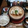 旅行記 箱根 強羅 田むら銀かつ亭で豆腐かつ煮ランチ