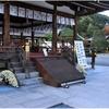 官幣大社・松尾大社(京都市西京区)の風景 part50