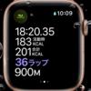新型Apple Watch 7のデザインはiPhone 12風?カメラの追加は?