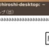 [Linux] bash と screen の組み合わせで変な所で改行していたのが直りました。