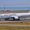 【3/8最新情報更新】〜JALが本格参入するLCC「T.B.L」(現「ZIP AIR」)とは〜